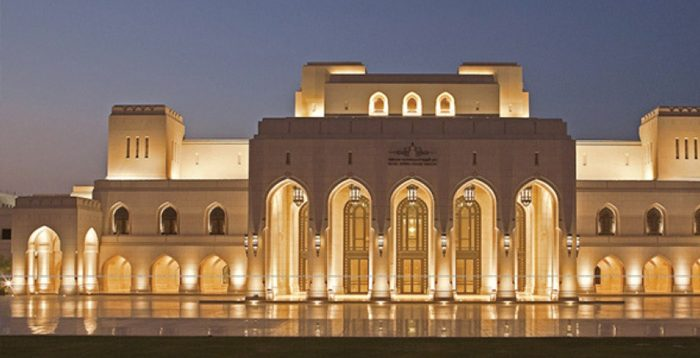 Royal Opera House Car park, Muscat, Oman